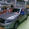 Временно приостановлено производство Lada Granta и Lada Kalina