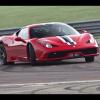 Ferrari 458 Speciale лучше Ferrari 458?