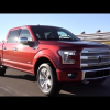 Официально показан 2015 Ford F-150 — легче и эффективнее