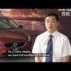 Volvo запустил производство S60L в Китае