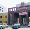 Завод «ГАЗ» будет модернизирован