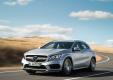 Новый заряженный кроссовер Mercedes-Benz GLA 45 AMG