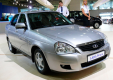 Ценник Lada Priora c предпусковым подогревателем вырос на 17 тысяч рублей