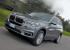 BMW X5 от 3 100 000 руб.