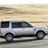 Land Rover отмечает 25-летие со дня выпуска XXV Special Edition Model