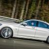 Фиксируем на видео впечатления от седана Mercedes-Benz S 500 L