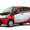 Ценник электрокара Mitsubishi i-MiEV снизился на 800 000 рублей