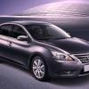Журналисты раскрыли тайну компании Nissan
