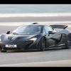 Первый Обзор McLaren P1
