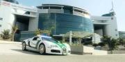 Полиция Дубая решила обновить свой автомобильный парк до Bugatti Veyron