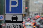 Сколько денег принесли платные паркинги столице?