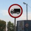 На МКАД разрешат въезжать только «чистым» грузовикам