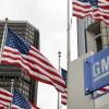 GM объявляет о еще трех отзывах, затрагивающих более 1.5 миллиона автомобилей