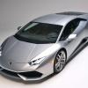 Новый суперкар от Lamborghini