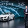 Новый купе Mercedes S-Class Coupe 2015