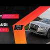 Тест-драйв Audi A8 от Авто Плюс