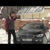 Тест драйв BMW 3-й серии от Игоря Бурцева