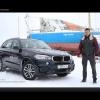 Тест драйв BMW X5 2014 от Игоря Бурцева