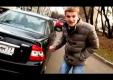 Тест-драйв Лада Приора Люкс 2014 от Авто Плюс