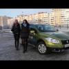 Тест-драйв SUZUKI SX-4 NEW