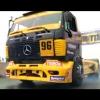 Тест-драйв: Седельный тягач Mercedes-Benz