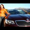 Тест драйв Skoda Superb Combi 2014 от АвтоПлюс