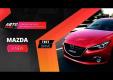 Тест-драйв новой Mazda 3 от Авто Плюс