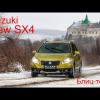 Тест нового кроссовера Suzuki SX4