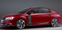 Новый 300-сильный DS 5LS R Performance Concept от Citroen дебютирует в Пекине