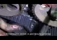 Снятие и замена ремня генератора(ГРМ) и роликов на Рено Кангу