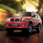Great Wall SUV G5