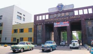 Завод «ГАЗ»