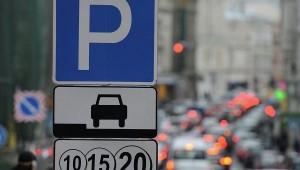 платная парковка в санкт петербурге
