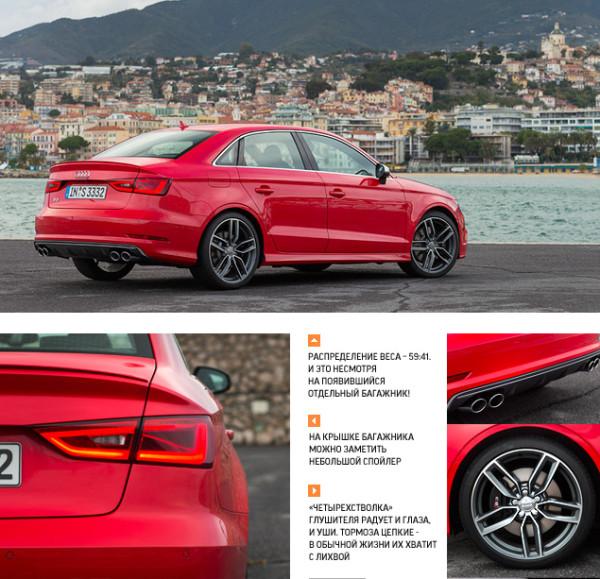 Audi A3-10