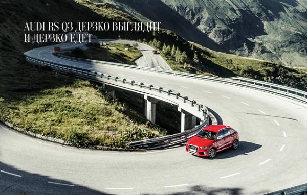Audi Q3-3