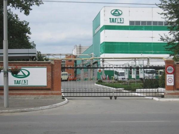 Автомобильный завод в Таганроге