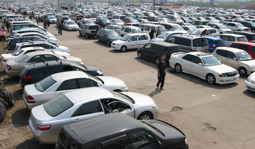 Как в россии продать авто на