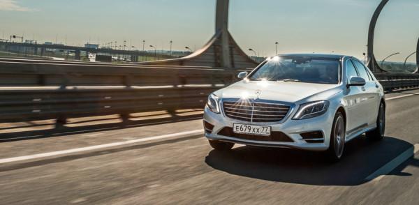Mercedes-Benz S 500 L-2