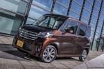 Nissan Dayz Roox Фото 11