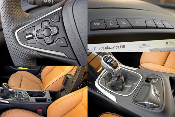 Opel Insignia-6