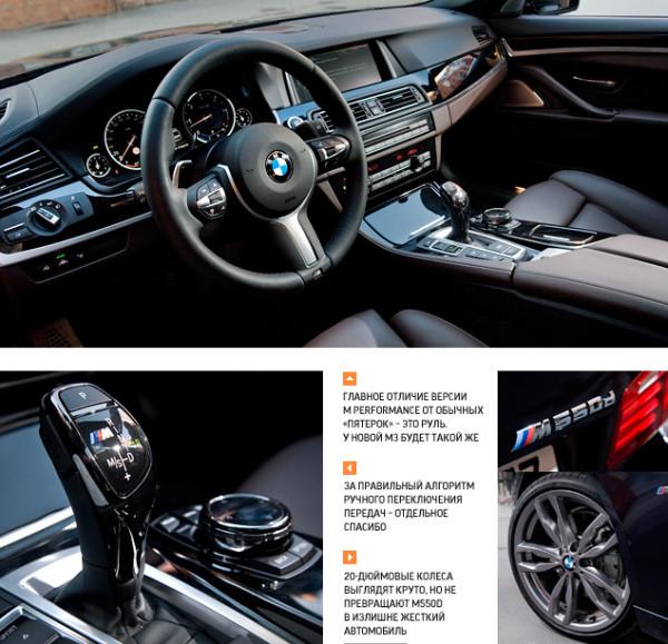 самые мощные дизельные машины-4