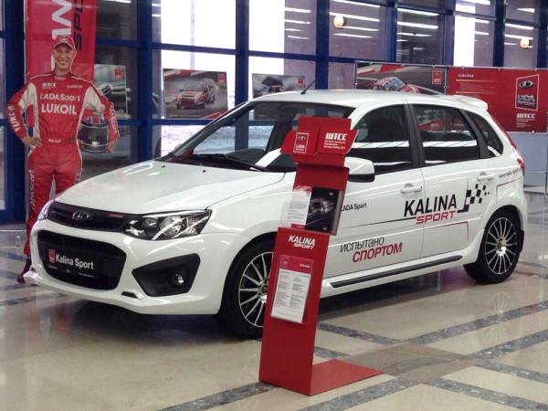 Lada Kalina Sport 2014