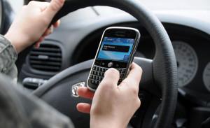 штраф SMS